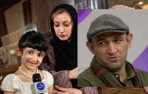 نگار عابدی و دخترش و هدایت هاشمی