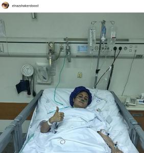 الناز شاکردوست روی تخت بیمارستان