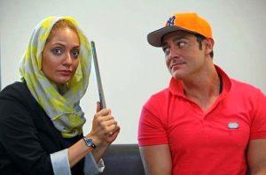 مهناز افشار و محمدرضا گلزار در عشق تعطیل نیست