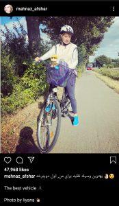 عکسی که لیانا از مهناز افشار روی دوچرخه گرفته