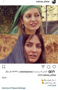 عکس قبل و بعد مهناز افشار به فاصله ی 10 سال