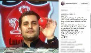 امیر محمد زند و لوگوی پرسپولیس در پشت سرش