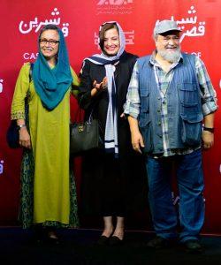 آزیتا حاجیان ومحمدرضا شریفی نیا و مهراوه دخترشان در اکران قصر شیرین