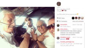 نادر سلیمانی در جمع پرسپولیسی ها