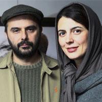 لیلا حاتمی در کنار همسرش علی مصفا