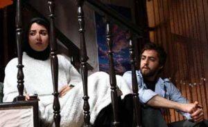 عکس افسانه پاکرو و حمید شریفزاده در فیلم چشم