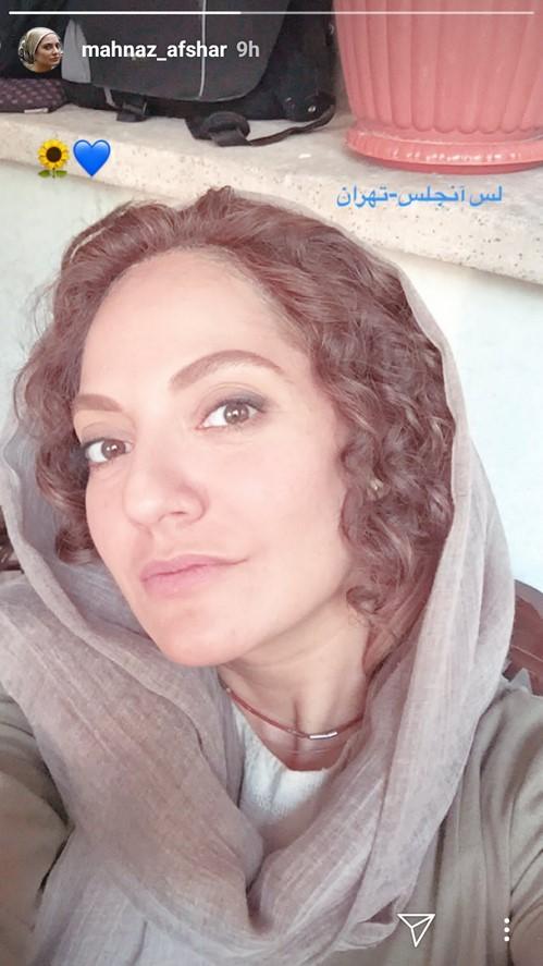 سلفی مهناز افشار با موهای فر - عکس های بدون آرایش مهناز افشار