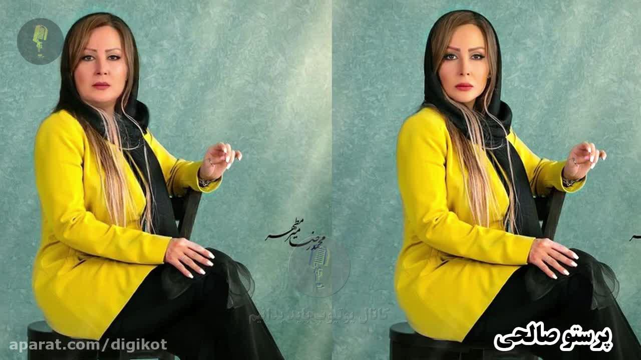 پرستو صالحی با مانتو زرد - بازیگران ایرانی اگر چاق بودند