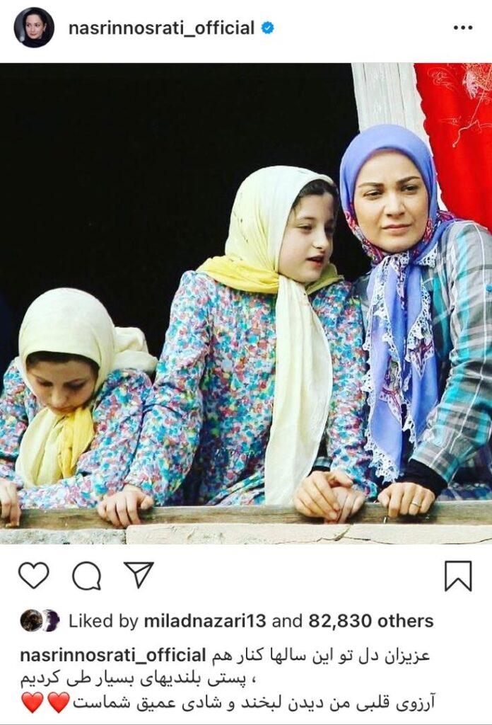 سارا و نیکا فرقانی با روسری زرد و نسرین نصرتی با روسری آبی در پایتخت