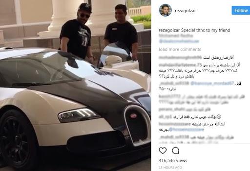 ماشین محمدرضا گلزار در دبی