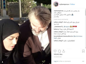 ریحانه پارسا و مهدی سلطانی در پشت صحنه سریال پدر