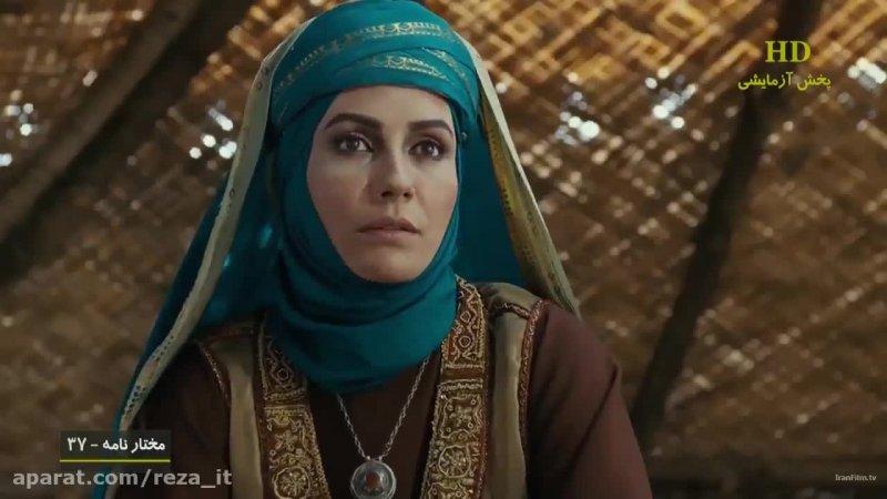 فریبا کوثری در سریال مختارنامه - بازیگر مختارنامه فریبا کوثری