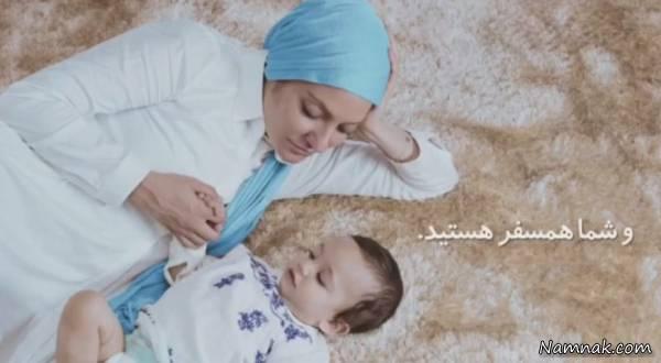 مهناز افشار مدل تبلیغاتی با شال آبی و لباس سفید
