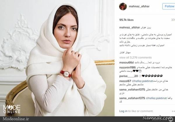 مهناز افشار مدل تبلیغاتی ساعت با لباس سفید