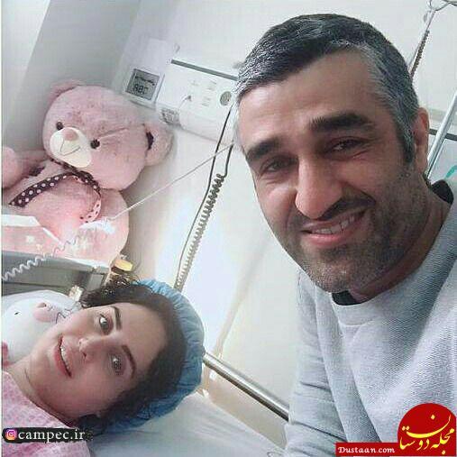 الناز شاکردوست و پژمان جمشیدی در بیمارستان - فیلم حادثه الناز شاکردوست