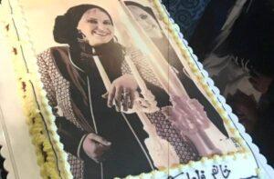 کیک تولد 55 سالگی فاطمه گودرزی