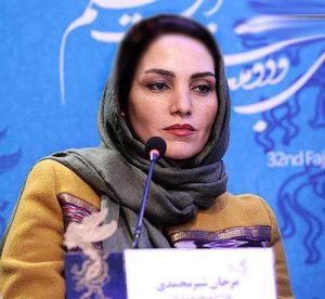 مرجان شیرمحمدی از بازیگران زن دهه 50 در جشنواره فیلم فجر