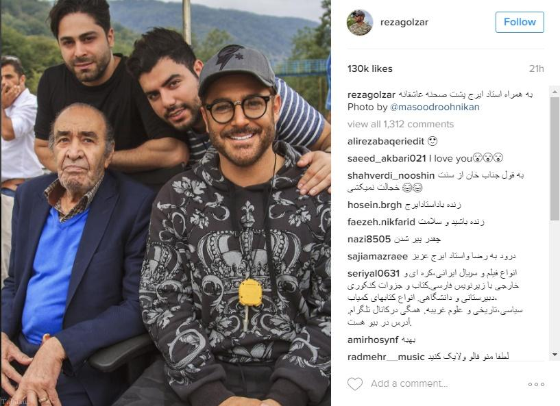پست اینستاگرام محمدرضا گلزار با ایرج خواجه امیری