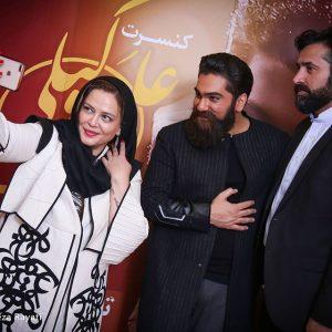 بهاره رهنما و همسرش در کنسرت علی زندوکیلی