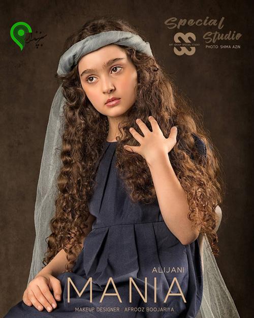 مانیا علیجانی