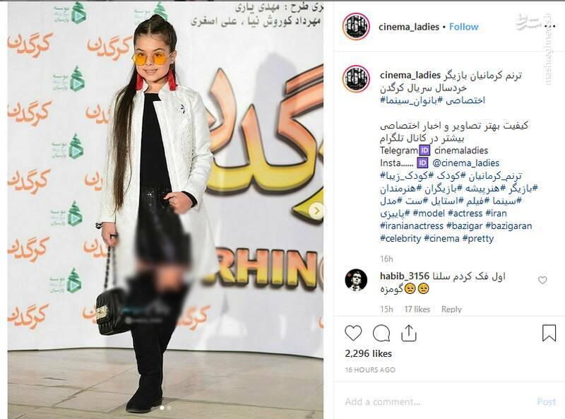 ترنم کرمانیان با کت سفید در اکران کرگدن