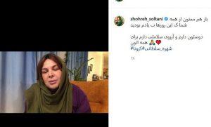 7bd40199 c611 4f86 85fe 6b264e03dc2f - بازیگران ایرانی مبتلا به کرونا