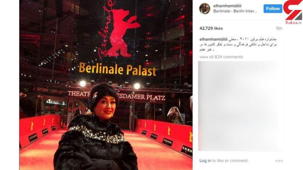 پست اینستاگرامی الهام حمیدی - عکس الهام حمیدی در برلین