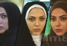 تصویر از چهره های مختلف لیلا اوتادی با چادر