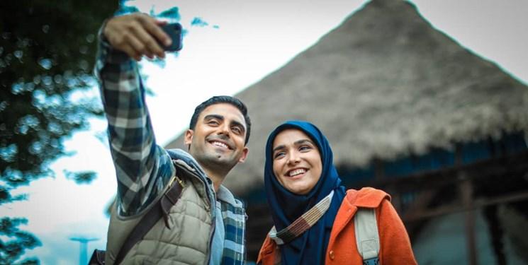 سارا باقری بازیگر گیلانی در سریال افرا