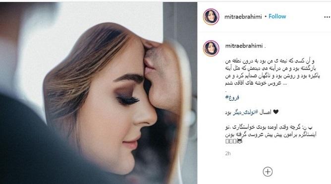 پیمان قاسم خانی و همسرش میترا ابراهیمی - طلاق پیمان قاسمخانی