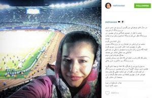 مهراوه شریفی نیا ازبازیگران ایرانی رئالی و بارسایی