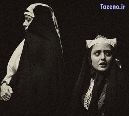 نرگس محمدی با چادر قجری