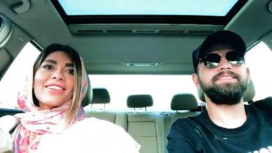 محسن افشانی و همسرش در ماشین